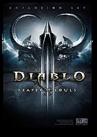 Ключ для Diablo 3 Reaper of Souls - RU (1795)