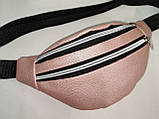 Сумка на пояс искусств кожа Спортивные барсетки сумка женский и мужские пояс Бананка оптом, фото 2