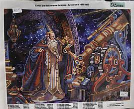 Схема для вышивки бисером ТМ Конек Астроном НИК 9830