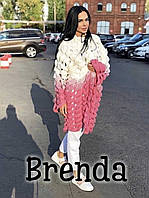 Женский удлинённый кардиган в дырочку из машинной вязки, шерсть+акрил, переходящий цвет, длинный рукав (42-48)