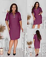 Стильное приталенное платье из стрейч джинс, рукав 3/4, с молнией на груди и накладными карманами(48-58)