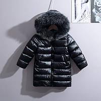 Куртка демисезонная детская Челси, чёрный Berni