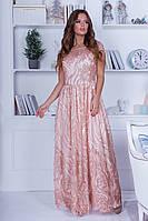 Роскошное платье в пол из кружева с пайеткой, облегающий верх и пышная юбка (42-46) Айвори-роз