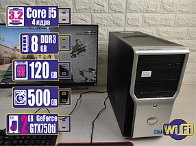 Игровой компьютер WoT CS:GO 100-150FPS максималки Corei5/8gb/GTX750ti 2Gb/SSD120Gb+HDD 500Gb +WiFi в подарок!