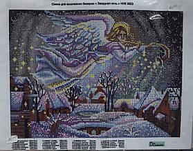 Схема для вышивки бисером ТМ Конек Звездная ночь 29х39 НИК 9853