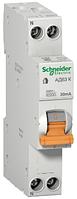 Дифференциальный автомат Schneider Electric АД63K 1P С-10А 30mА 4.5kA AC 12521