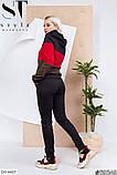 Женский спортивный костюм из двунитки 47-2318, фото 2