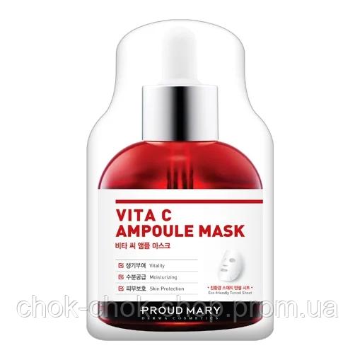 Ампульная тканевая маска с витамином С Proud Mary Vita C Ampoule Mask Pack