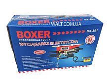 Тельфер лебедка BOXER BX-561 250 кг. 1500 W таль, фото 2