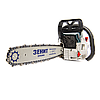 Бензопила Зенит БПЛ-455/2600 Профи, фото 3