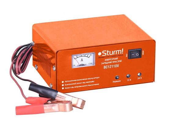 Зарядное устройство (12/24В, 30-100 Ач) Sturm BC12110V, фото 2