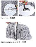 Моп (запаска) для швабры Улучшенный Насадка для швабы Хлопок, фото 6