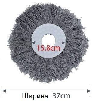Моп (запаска) для швабры Улучшенный Насадка для швабы Хлопок