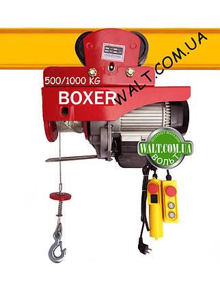 Таль с кареткой,тельфер BOXER 3000W.500/1000 KG, фото 2
