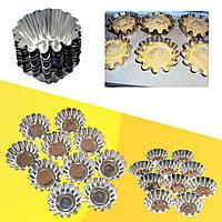 Формочки для выпечки кексов 7.5 см (набор из 10 штук)