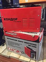 Сварочный апарат инвертор КОНДОР ЗАІ-200D зварювальний апарат, фото 3