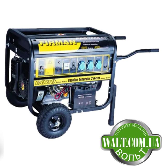Генератор бензиновый FIRMAN FPG 7800E2 5-5,5 киловат АКЦИЯ Доставка бесплатно!