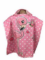 Пончо с фламинго для девочек. Махровое пляжное. Турция.  Р.11