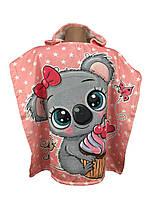 Розовое махровое пончо (полотенце) с капюшоном. Пляжное. Для девочки с коалой. Турция.