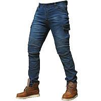 Мото джинсы с защитными вставками Komine синие