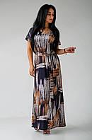 Шелковое платье с поясом темно-синее, фото 1