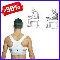 Магнитный корректор осанки Emson Power Magnetic Posture Support ортопедический, корсет от сутулости XL
