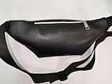 Новый стиль сумка на пояс YSL искусств кожа женский и мужские пояс Бананка только оптом, фото 5