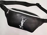 Новый стиль сумка на пояс YSL искусств кожа женский и мужские пояс Бананка только оптом, фото 3