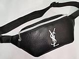 Новый стиль сумка на пояс YSL искусств кожа женский и мужские пояс Бананка только оптом, фото 2