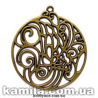 "Кулон металлический ""круглый ажур"" бронза ( 4,8х5,5 см) 1 шт в уп."