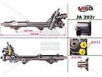 Рульова рейка з ГУР для JAGUAR S-Type 1999-2007 01.41.5005, 131008, 1R833200AB, 2GS3511, 2GS7102, 851010424,