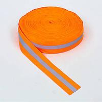 Лента для разметки спортивных площадок 100м оранжевый C-4896-100