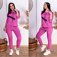 Спортивный трикотажный женский костюм: штаны на резинке с карманами, свитшот с молнией на завязках (48-54) розовый