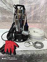 Фекальный насос Forwater SWP-1.5 кВт корпус нержавейка гарантия 2 года с пожарным рукавом и гайками