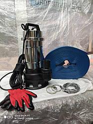 Фекальный насос Forwater SWP-1.5 кВт корпус нержавейка гарантия 5 лет с фекальным шлангом