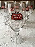 Комплект пивных бокалов Стелла (Stella) 0.5 л (6 шт)