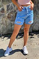 Джинсовые шорты классические с высокой талией  Clew - голубой цвет, 34р (есть размеры)