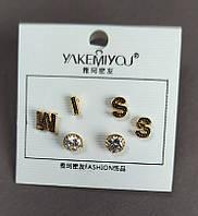 [5 мм] Серьги гвоздики буквы MISS и страза Gold