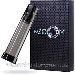 Автоматичний вакуумний тренажер для чоловіків Erotist ToZoom, ABS пластик, чорний, 28,5 см