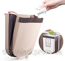 Мусорное Ведро на Дверь Wet Garbage Container Portable Trash Bin