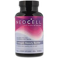 Коллаген Создатель Красоты, Collagen Beauty Builder, NeoCell, 150 таблеток