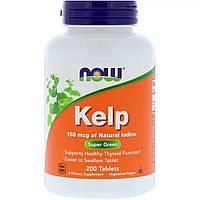 Натуральный Йод, (Ламинария), Kelp, Now Foods, 150 мкг, 200 таблеток