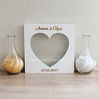 Набор для песочной церемонии: Рамка Сердце с вашими именами и датой свадьбы, фото 1