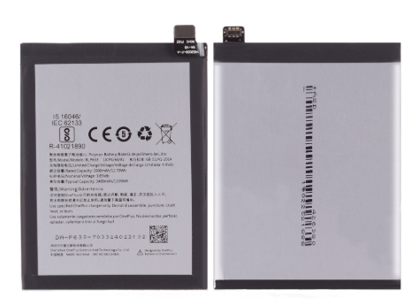 Аккумулятор (Батарея) для OnePlus 3T (A3010) BLP633 (3400 mAh)