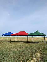 Торговая палатка Шатер 3х2