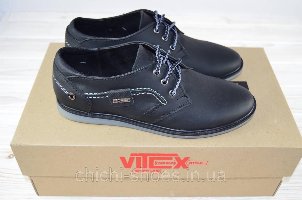 Туфли подростковые Vitex 2107 чёрные кожа на шнурках