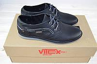 Туфли подростковые Vitex 2107 чёрные кожа на шнурках, фото 1