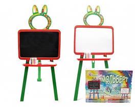 Мольберт дитячий. Дошка для малювання Doloni Toys магнітна оранжево-зелена (013777/3)