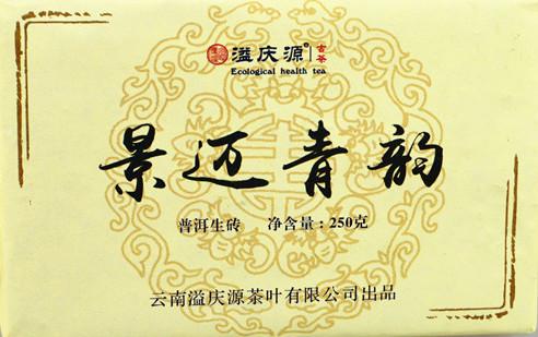 Чай китайский Шен Пуэр  зеленый Ecological   250 г