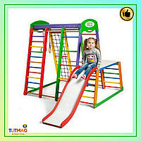 Спортивный детский комплекс для дома Акварелька Plus 1-1